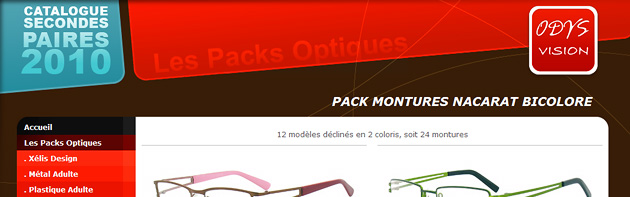 Catalogue en ligne Odys Vision